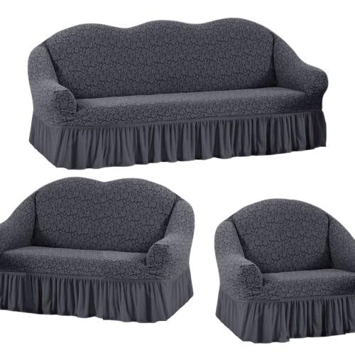 Σετ 3τμχ. Ελαστικά Καλύμματα Καναπέ με Σχέδιο Flower ( Τριθέσιο - Διθέσιο - Πολυθρόνα ) Σε Γκρι Σκούρο FLK-DG-S008