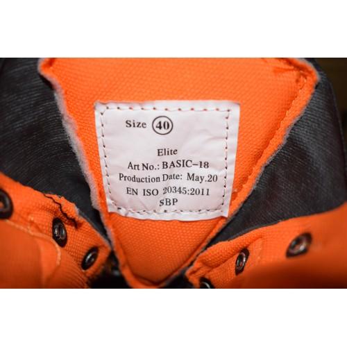Υποδήματα Εργασίας-Ασφαλείας Μαύρο-Πορτοκαλί S1 BBO-S1